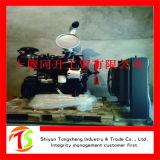 原装正品 康明斯4缸柴油发动机 210马力 教学机