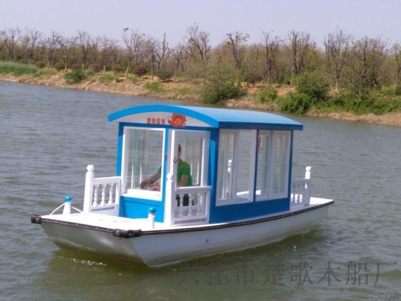 供應湖北山東4.8米電動木船觀光小畫舫