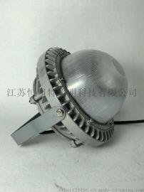 ZNFC9822 LED防眩高顶灯