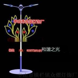 海草造型灯海洋生物路灯杆造型灯双向发光LED
