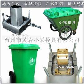 PP分类垃圾箱模具生产厂家