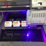 陶瓷酒瓶方形酒盒圆柱体保温杯uv打印机宁德生产厂家
