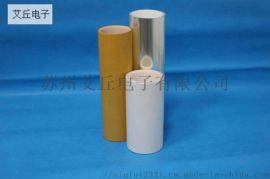 艾丘雙面膠,耐高溫雙面膠,雙面膠廠家