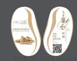 大豆蛋白纤维纱线40s大豆纤维 德州莱悦大豆纤维
