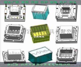 储物箱塑料模具整理箱注射模具生产厂家