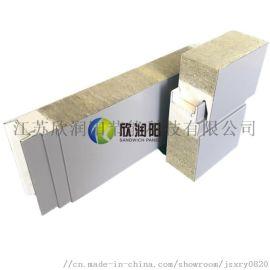 聚氨酯封边岩棉夹芯板 浙江墙面横装板厂家