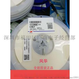 风华贴片电容电阻 0402B104K160NT 0402 X7R 104K 10% 16V