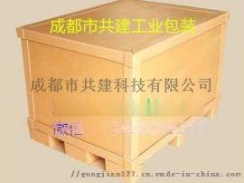 龙泉纸护角 青白江精装修阳角条 金堂L型纸护角