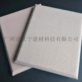 专业生产广播厅墙面防撞软包 软包吸音板厂家