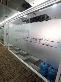 上海专业玻璃贴膜公司 办公室玻璃贴膜