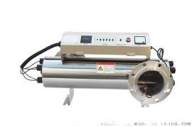 供应海南紫外线消毒器-水杀菌消毒设备