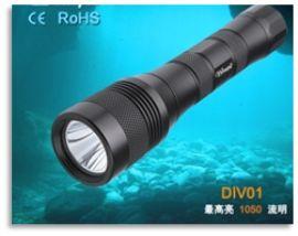 专供brinyteDIV01深度潜水专用手电筒