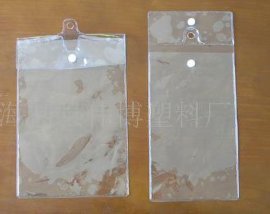 PVC挂袋(WB-7407)