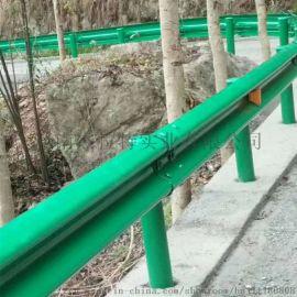 高速公路波形护栏厂家 防撞护栏 波形梁护栏板