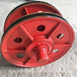 起重机铸钢滑轮组  双梁天车吊钩滑轮片