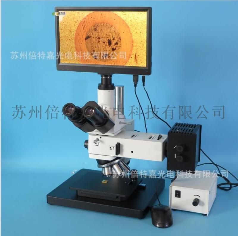 ICM100-860HD型三目工業檢測金相顯微鏡 帶屏一體機HDMI高清相機