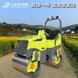 3吨压路机  马路贴边振动压路机  泥土沥青压路机