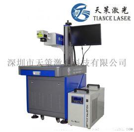 塑胶外壳激光镭雕机,深圳激光镭雕机,塑胶镭射商标