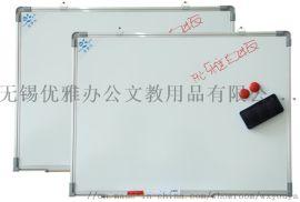 优雅乐 磁性白板定制会议室白板可移动式白板供应商