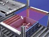交叉掃描檢測光幕 PTD檢測光幕 紅外線光柵