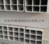 北京厂家107九孔四孔格栅管阻燃绝缘穿线管