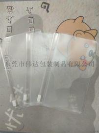 专业生产数据线包装袋USB自封塑胶袋PVC袋
