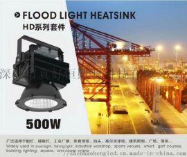 户外照明LED投射灯 塔吊灯 聚光射灯200-1000W建筑之星 探照灯 无极灯 工矿灯厂家直销