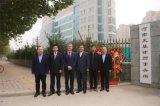 律师事务所选择好的河南律师事务所,行业一流的律师事务所