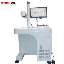 东莞塑料激光刻字机20W光纤激光打标机