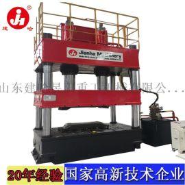厂家直销小型四柱液压机 按需订制小型四柱液压整机压力机