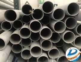佛山不锈钢工业管  厂家专产不锈钢工业管