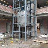 快逸达SJD1.0-8.5 龙门架式液压家用电梯