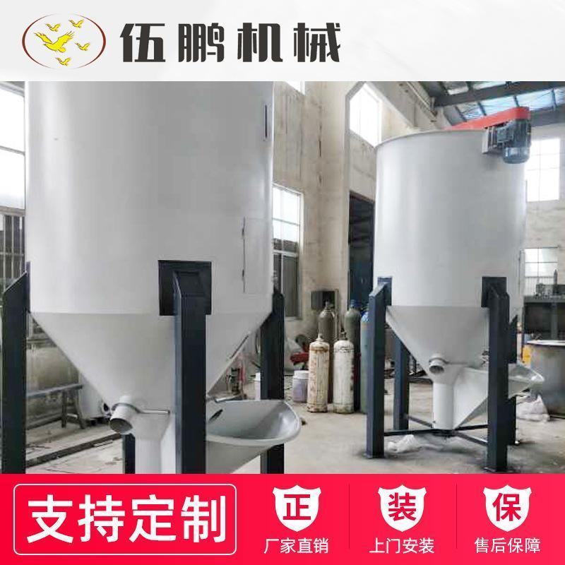 厂家直销料斗干燥机不锈钢 除湿塑料颗粒烘干机热风回收