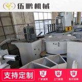 厂家供应PVC全自动小料配料机 全自动配料称重系统 小料配方机
