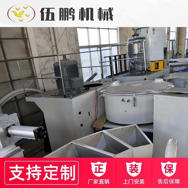 廠家供應PVC全自動小料配料機 全自動配料稱重系統 小料配方機