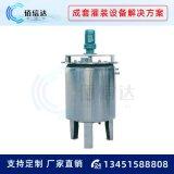 高粘度物料电磁炒锅 糖类电磁熬化锅 大型电磁糖化锅