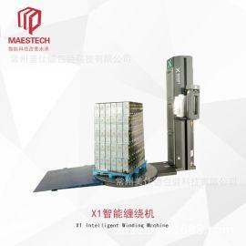 厂家直销全自动缠绕膜机X1标准型缠膜机智能无人化缠绕膜打包机