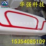 京津冀厂家定做优质玻璃钢洗车机外壳 玻璃钢全自动洗车机设备壳