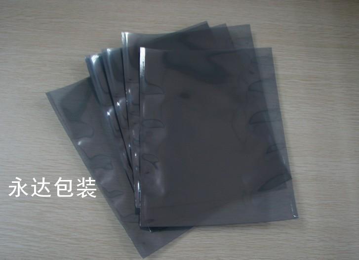 防靜電遮罩袋