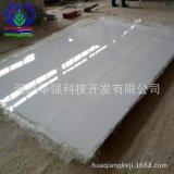 玻璃钢平板厂家 加工定制耐腐蚀 玻璃钢板材 天津玻璃钢制品