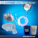 注射液體矽橡膠 AB雙組份矽橡膠