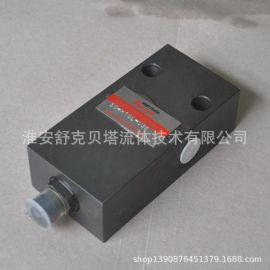 SO-H10L-03B系列液压锁