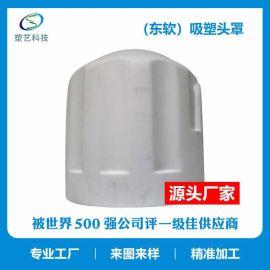 江苏医疗设备外壳定制厂家 塑料外壳医疗机箱加工