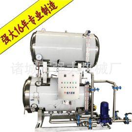 高温杀菌锅 双层电加热蒸汽杀菌锅 新型杀菌锅 强大创新产品