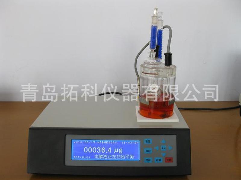 北京供应实验室卡尔费休水份快速测定仪WS-8A