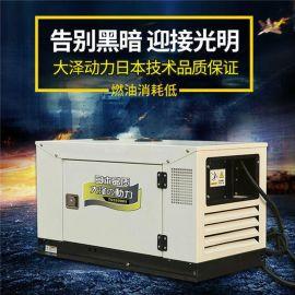 20kw柴油发电机低噪音款