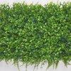 仿真草坪加密米兰草坪花塑料假草坪人造草皮背景植物墙挂绿化装饰