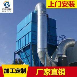 工业环保除尘废气处理设备 脱硫设备空气净化脉冲高效除尘设备