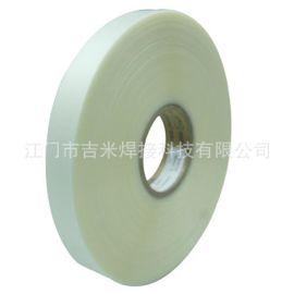 廣東直銷服裝乳白色膠條 復合純PU橡膠帶三層帶 磨砂膠條