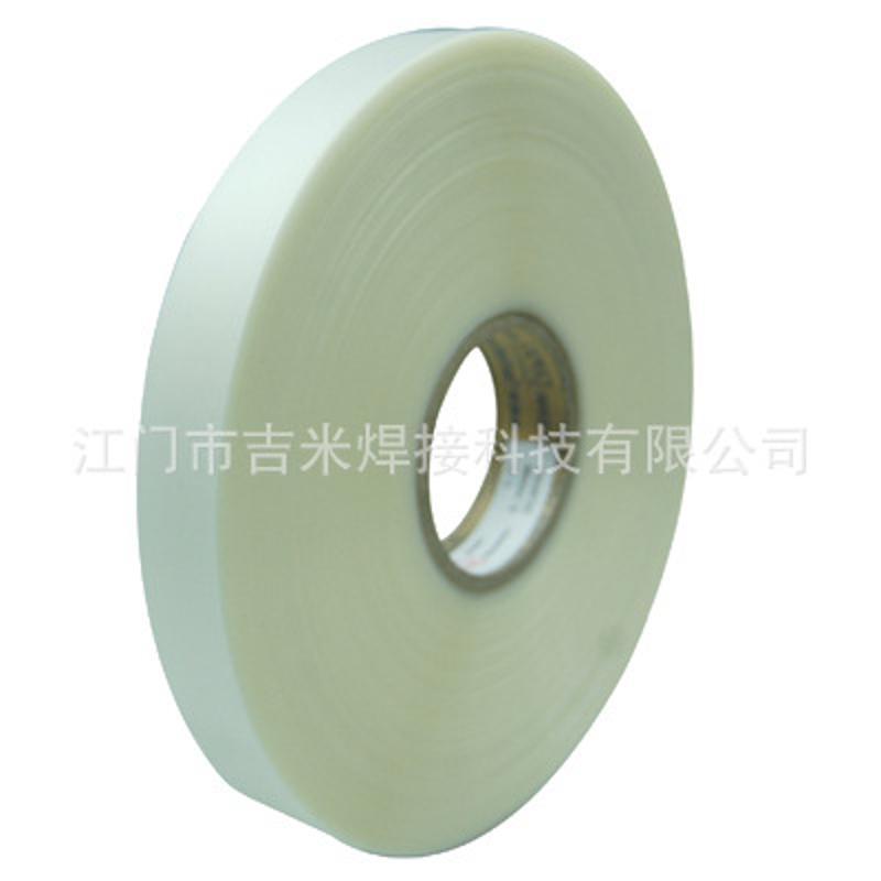 廣東直銷服裝乳白色膠條 複合純PU橡膠帶三層帶 磨砂膠條